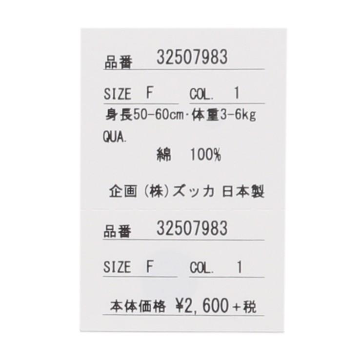 短肌着 しずく柄 パッケージ入り 日本製 32507983 F(50-60cm) ズッパディズッカ zuppa di zucca