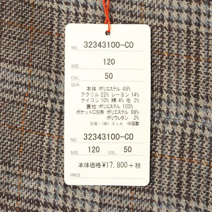 セール SALE ウールコート 中綿入り グレンチェック コクーンシルエット 32343100k 100cm 110cm 120cm 130cm ズッパディズッカ zuppa di zucca 2020年商品