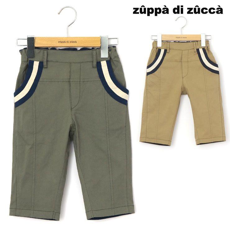 6分丈パンツ 配色使いポケット 33347034b 80cm 90cm ズッパディズッカ zuppa di zucca 2021年新作