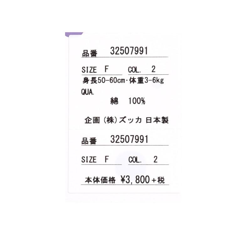 2WAYオール ペンギン柄 パッケージ入り 日本製 32507991 F(50-60cm) ズッパディズッカ zuppa di zucca