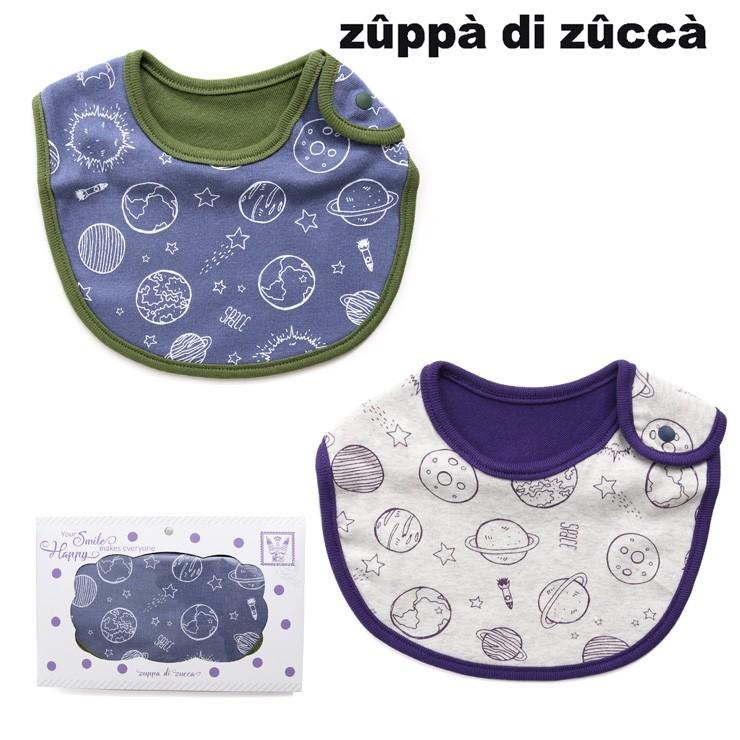 スタイ 宇宙柄 パッケージ入り 日本製 32507994 ズッパディズッカ zuppa di zucca