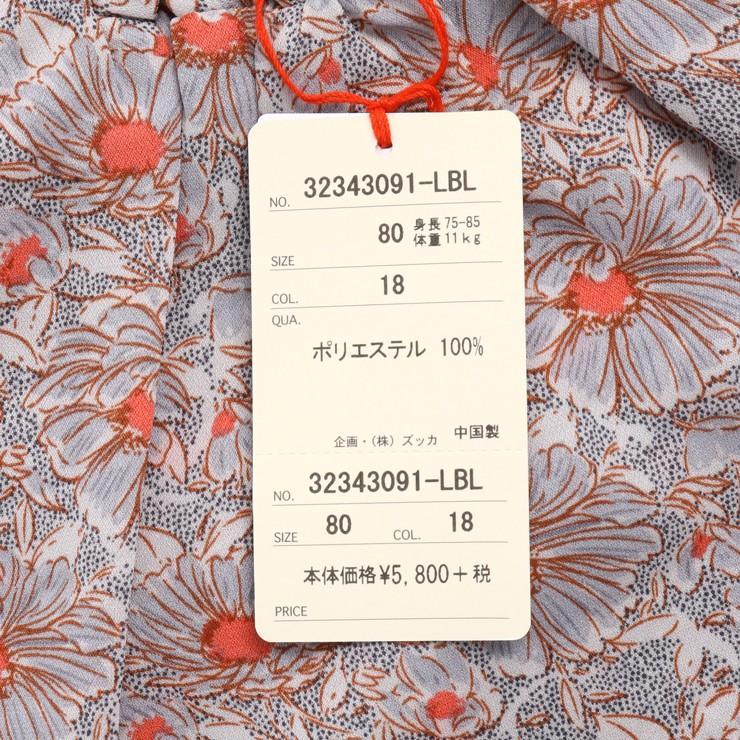 セール SALE プルオーバー ブラウス 花柄プリント 32343091b 80cm 90cm ズッパディズッカ zuppa di zucca 2020年商品