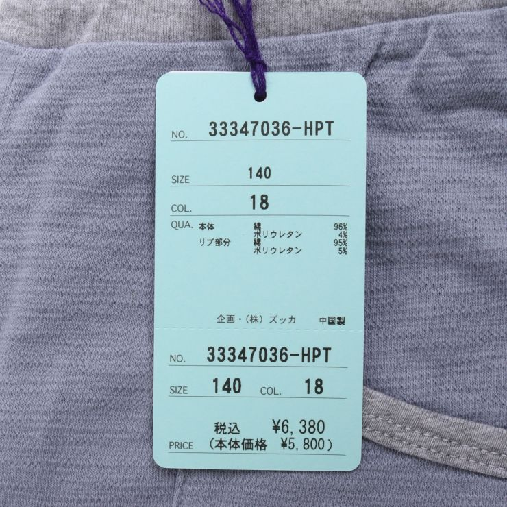 7分丈パンツ 立体ポケット 33347036j 140cm 150cm 160cm ズッパディズッカ zuppa di zucca 2021年新作