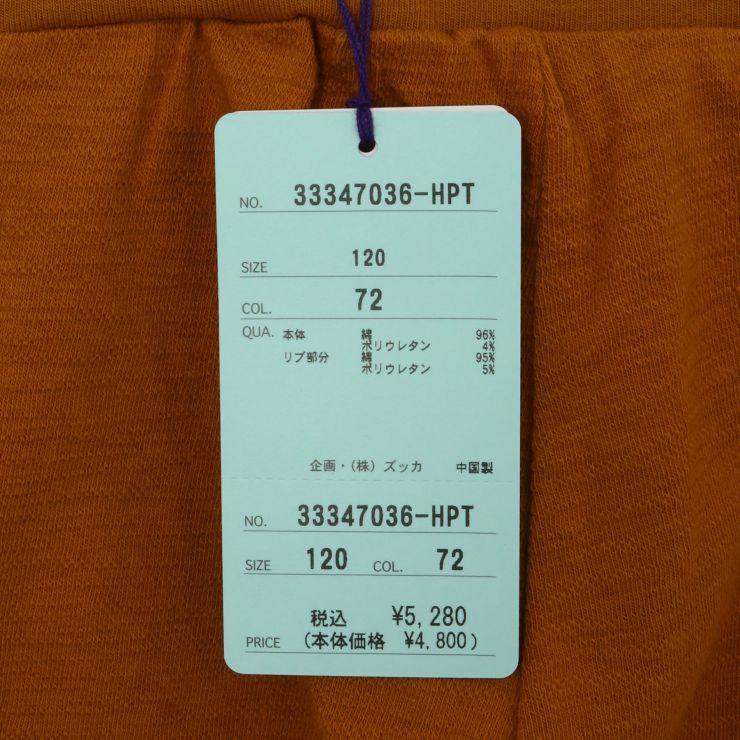 7分丈パンツ 立体ポケット 33347036k 100cm 110cm 120cm 130cm ズッパディズッカ zuppa di zucca 2021年新作