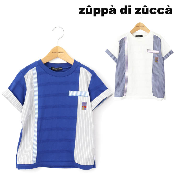 半袖Tシャツ ストライプボーダー チェック 33340223k 100cm 110cm 120cm 130cm  ズッパディズッカ zuppa di zucca 2021年新作