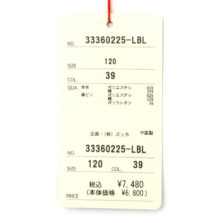 半袖プルオーバー フラワーガーデンプリント 33360225k 100cm 110cm 120cm 130cm  ズッパディズッカ zuppa di zucca 2021年新作