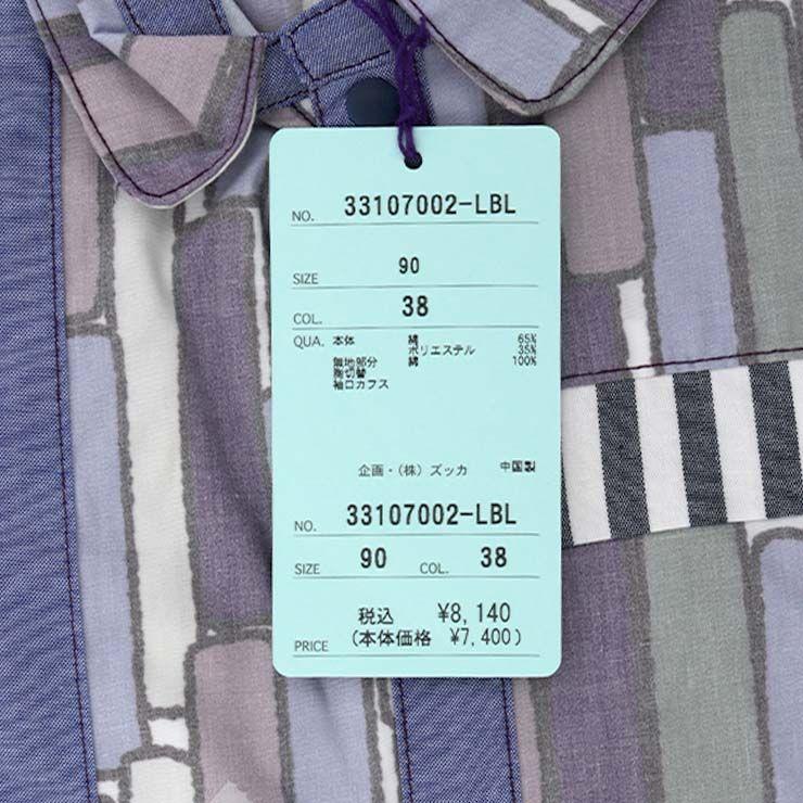 長袖シャツ ステンドグラスプリント 33107002b 90cm ズッパディズッカ zuppa di zucca 2021年新作