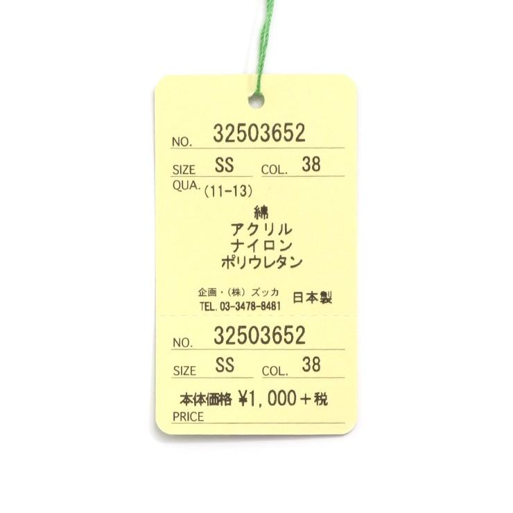セール SALE クルーソックス 小鳥 32503652 SS(11-13cm) S(13-15cm) M(16-18cm) L(19-21cm) LL(22-24cm) ズッパディズッカ zuppa di zucca 2020年商品