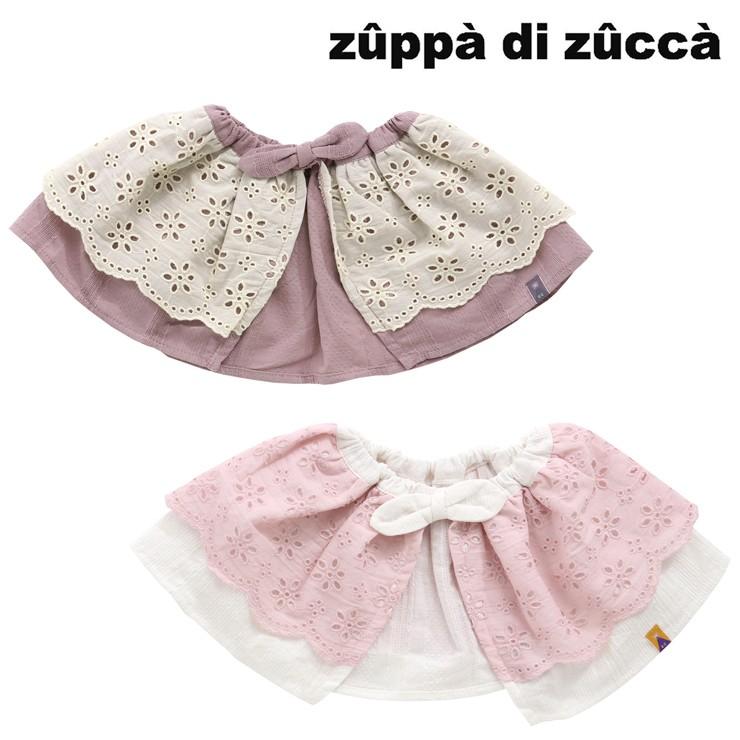 セール SALE 2WAYスタイ 綿レース 32503900 ズッパディズッカ zuppa di zucca 2020年商品