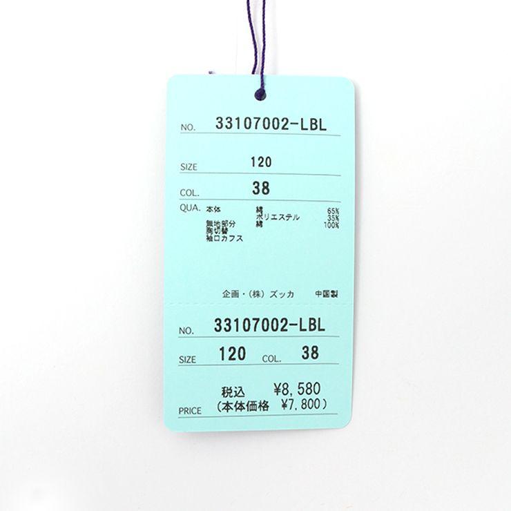 長袖シャツ ステンドグラスプリント 33107002k 100cm 110cm 120cm 130cm ズッパディズッカ zuppa di zucca 2021年新作