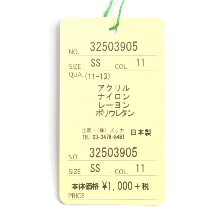 セール SALE ベビーソックス アザラシ 32503905 SS(11-13cm) S(13-15cm) ズッパディズッカ zuppa di zucca 2020年商品