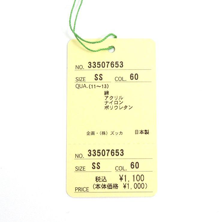 クルーソックス ロゴ マルチボーダー 33507653 SS(11-13cm) S(13-15cm) M(16-18cm) L(19-21cm) LL(22-24cm)  ズッパディズッカ zuppa di zucca 2021年新作