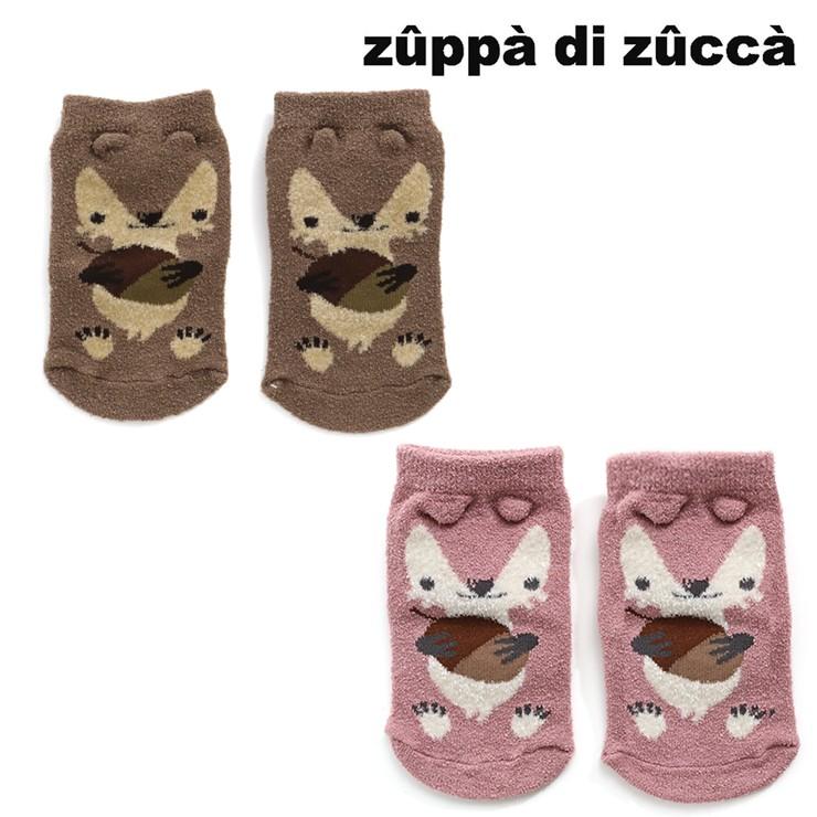 セール SALE ベビーソックス リス 32503906 SS(11-13cm) S(13-15cm) ズッパディズッカ zuppa di zucca 2020年商品