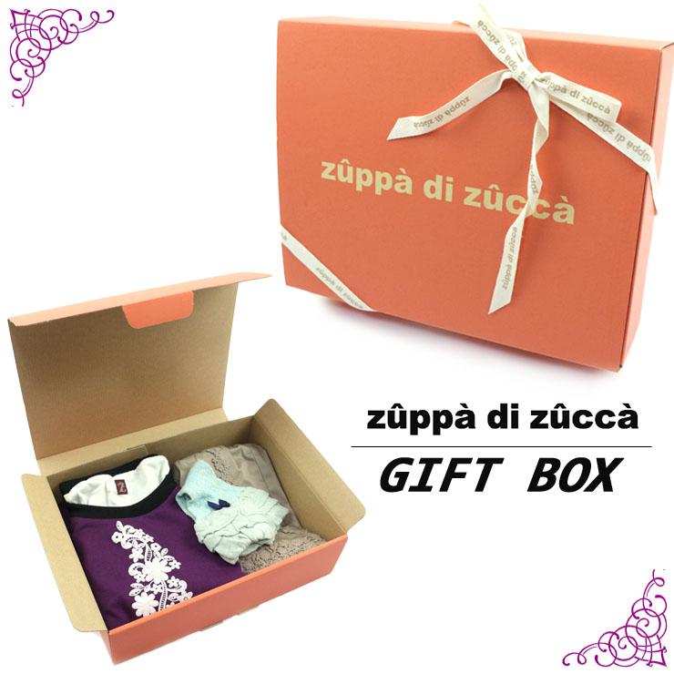 ギフトボックス zdz-BOX-001 ズッパディズッカ zuppa di zucca