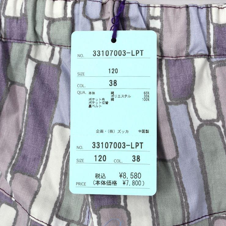 長パンツ ステンドグラスプリント 33107003k 100cm 110cm 120cm 130cm ズッパディズッカ zuppa di zucca 2021年新作