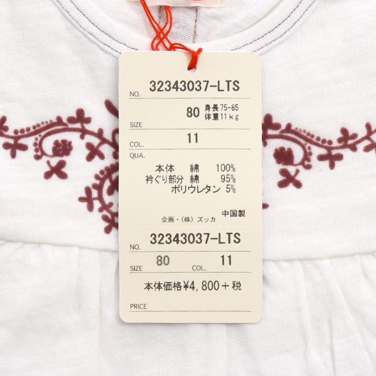 セール SALE 長袖Tシャツ 刺しゅう風プリント スラブ天竺 32343037b 80cm 90cm ズッパディズッカ zuppa di zucca 2020年商品
