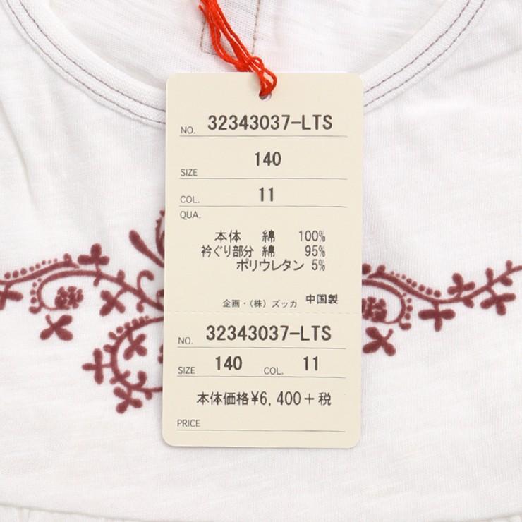 セール SALE 長袖Tシャツ 刺しゅう風プリント スラブ天竺 32343037j 140cm 150cm 160cm ズッパディズッカ zuppa di zucca 2020年商品