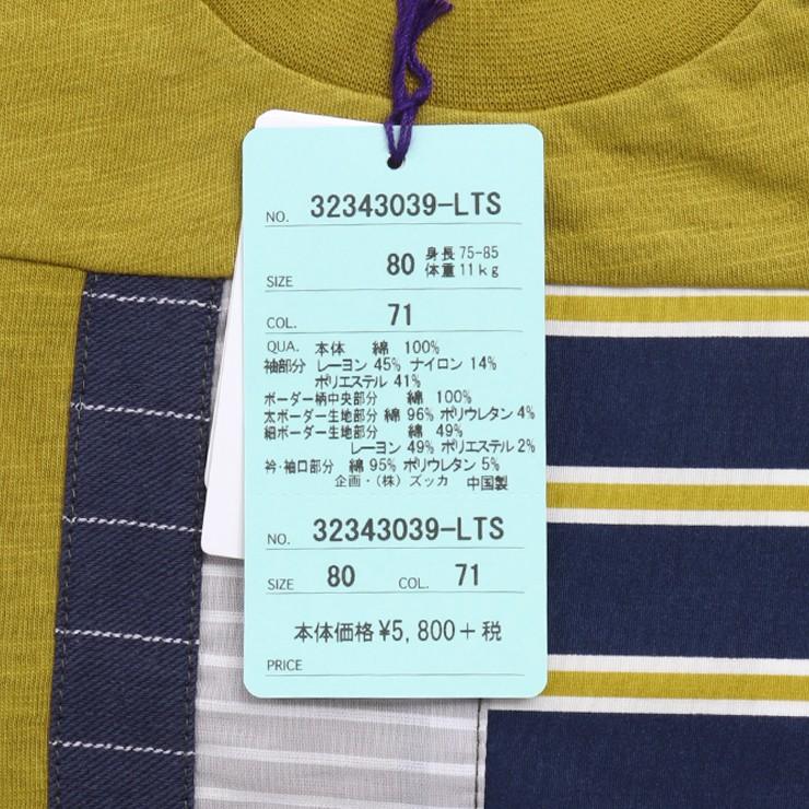 セール SALE 長袖Tシャツ ボーダー ストライプ スラブ天竺 32343039b 80cm 90cm ズッパディズッカ zuppa di zucca 2020年商品