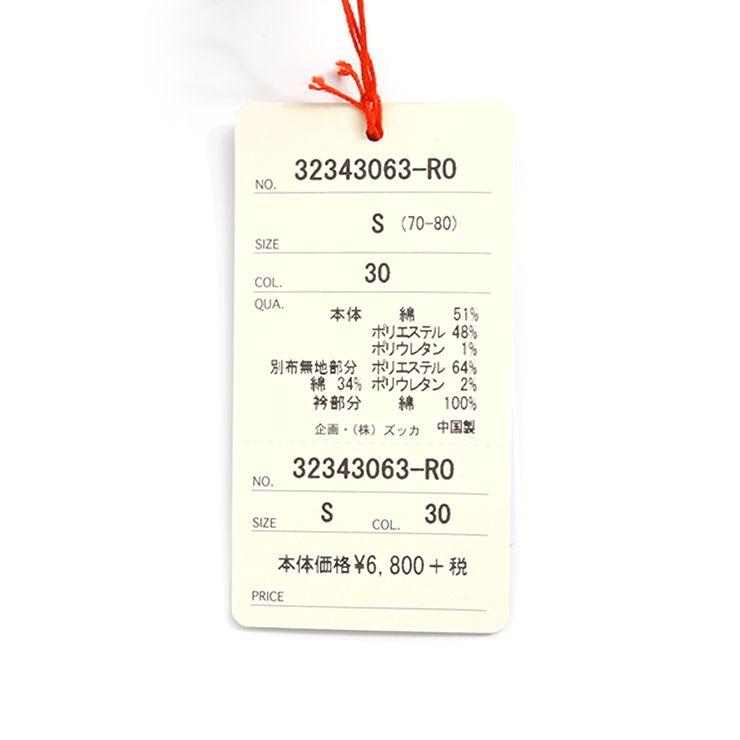 セール SALE ロンパース 花柄ジャガード 32343063b 60cm 70cm ズッパディズッカ zuppa di zucca 2020年商品