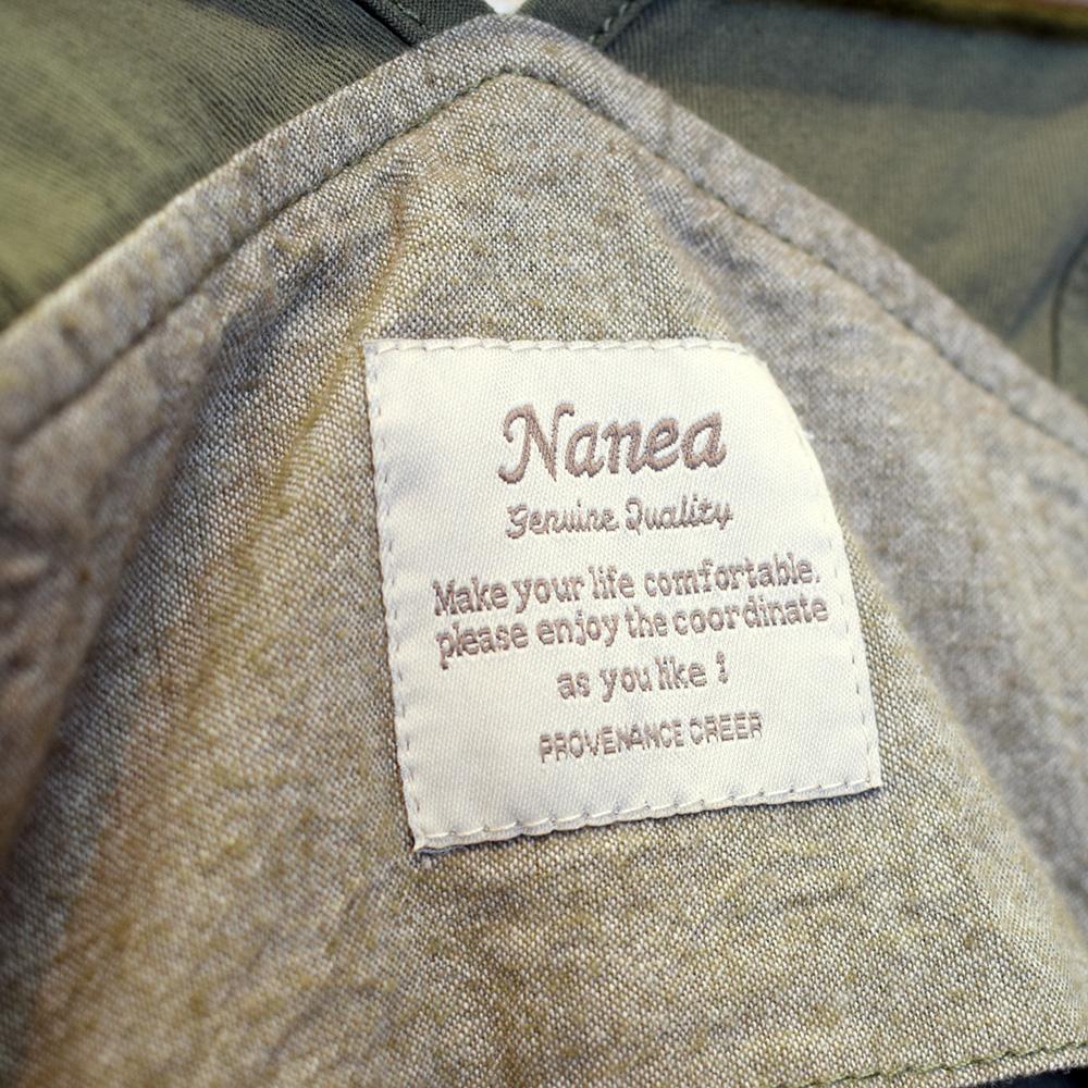 ナネア NANEA ワークサロペット