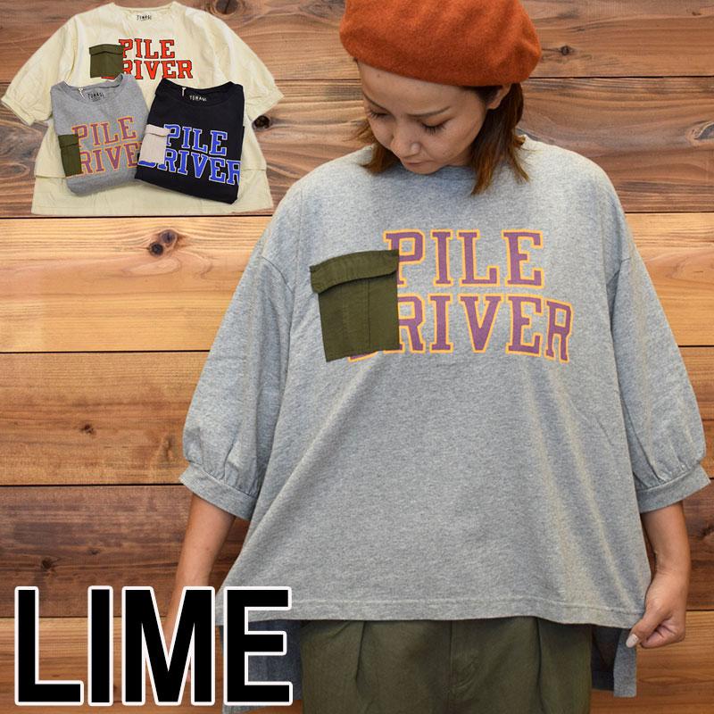 ライム LIME レディース 異素材ポケットBIGプルオーバー