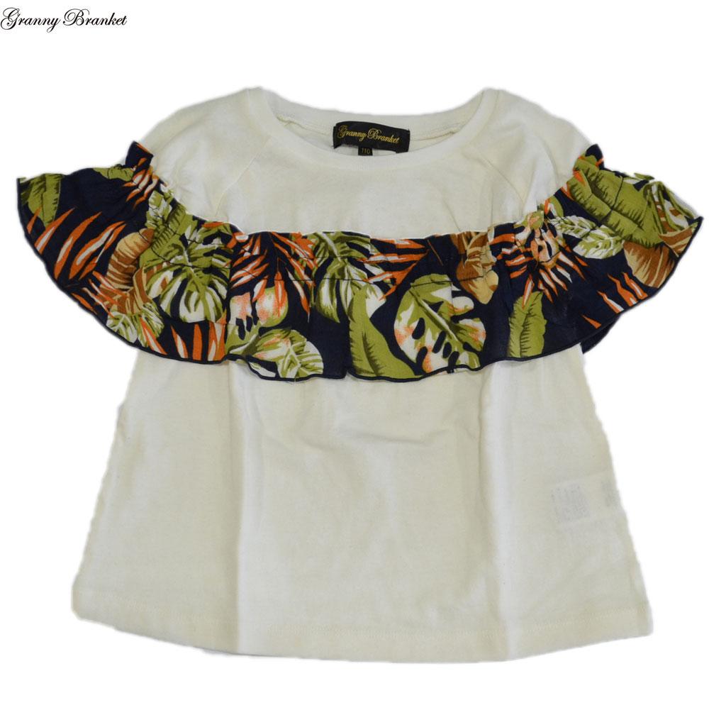 グラニーブランケット ラウンドフリルTシャツ ホワイト