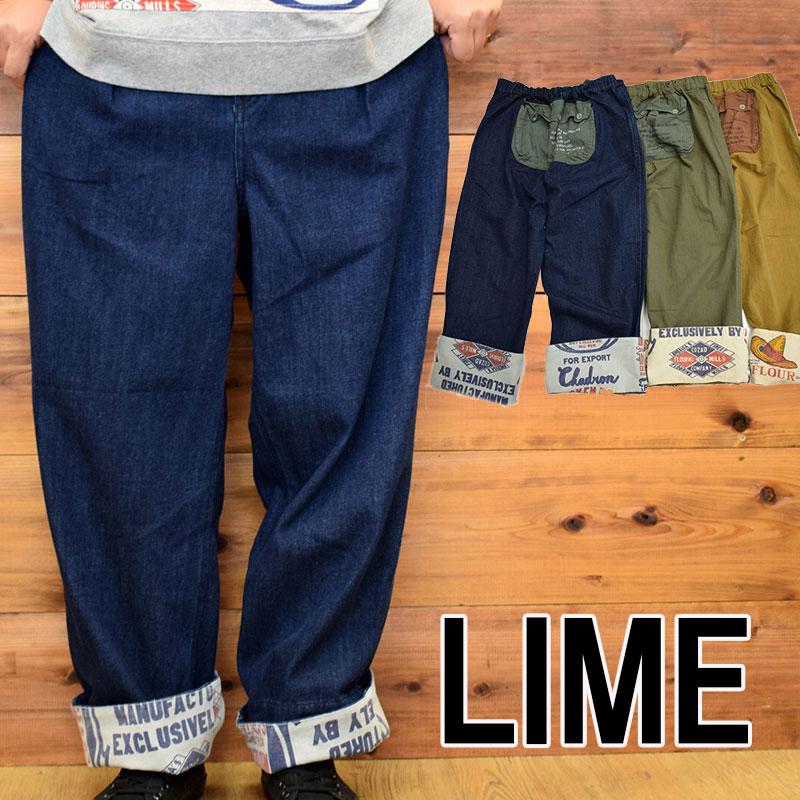 ライム LIME レディース バックポケットワイドパンツ