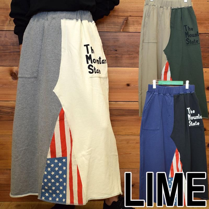 ライム LIME レディース スウェットスカート