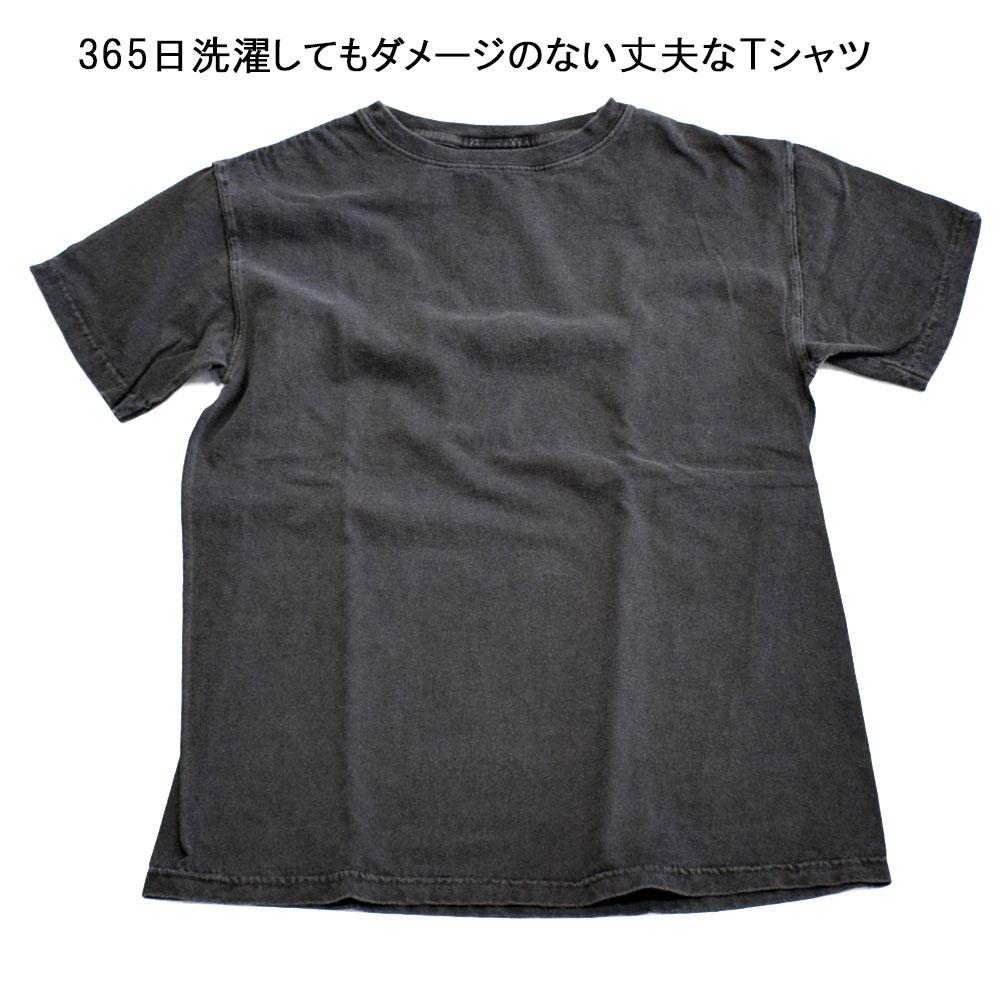 グッドオン GOODON ショートスリーブポケットTシャツ P-コーラル