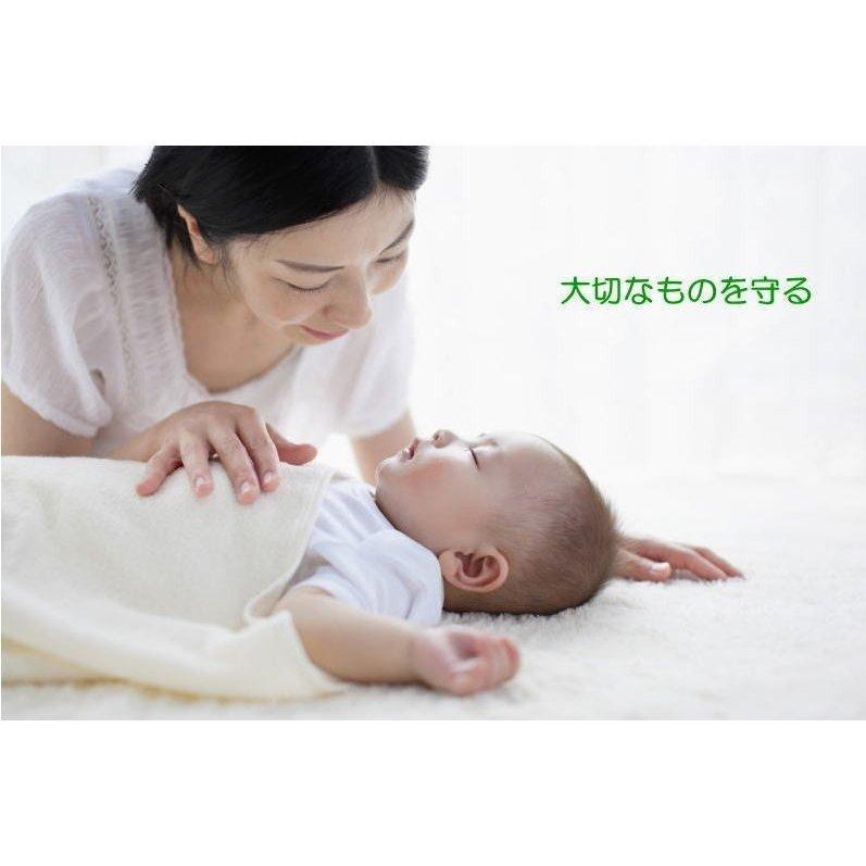 【ウィルス対策】ユービコールノロV 5L エタノール製剤
