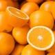[フレグランスオイル]オレンジ