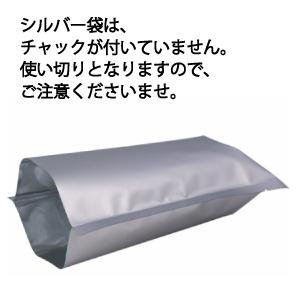 [植物エキス]高麗人参エキス