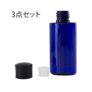 ブループラスチックボトル(ドロッパー付/50ml)