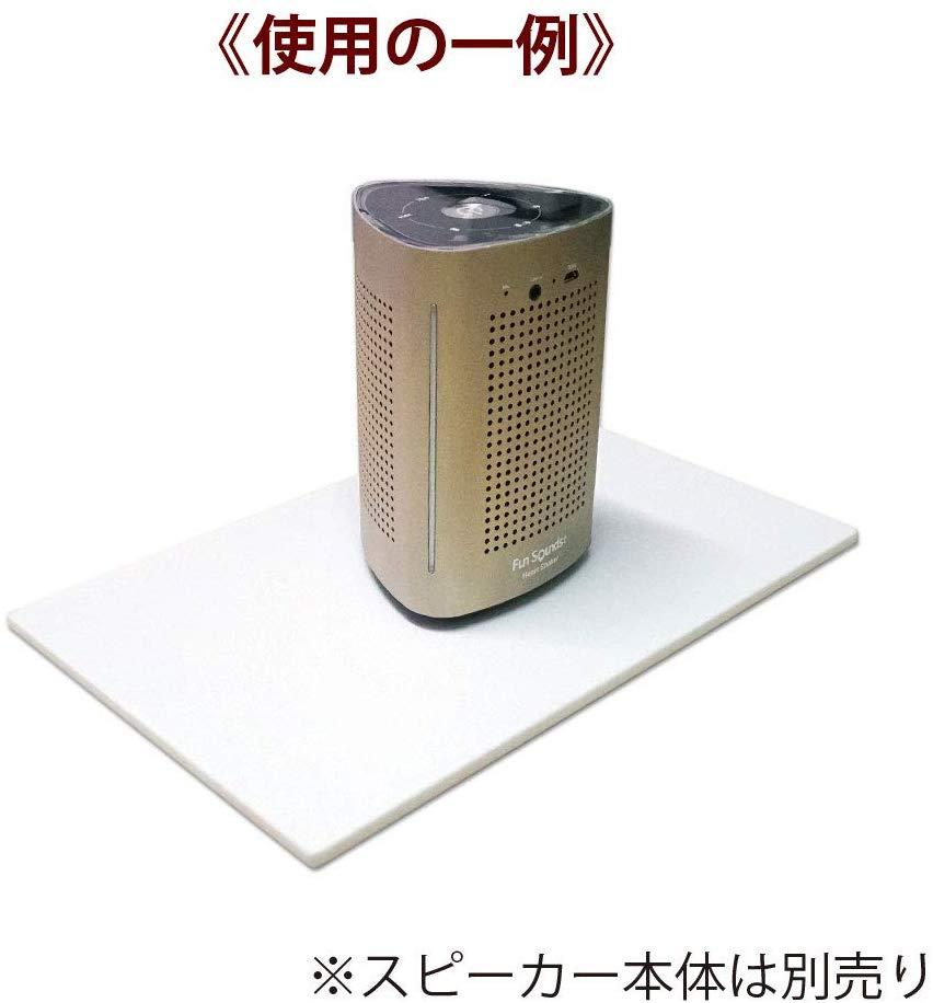 Heart Shaker 専用振動板 Small【在庫有り即納】