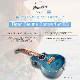 Tiger Okume Concert Ukulele w/EQ【在庫有り即納】