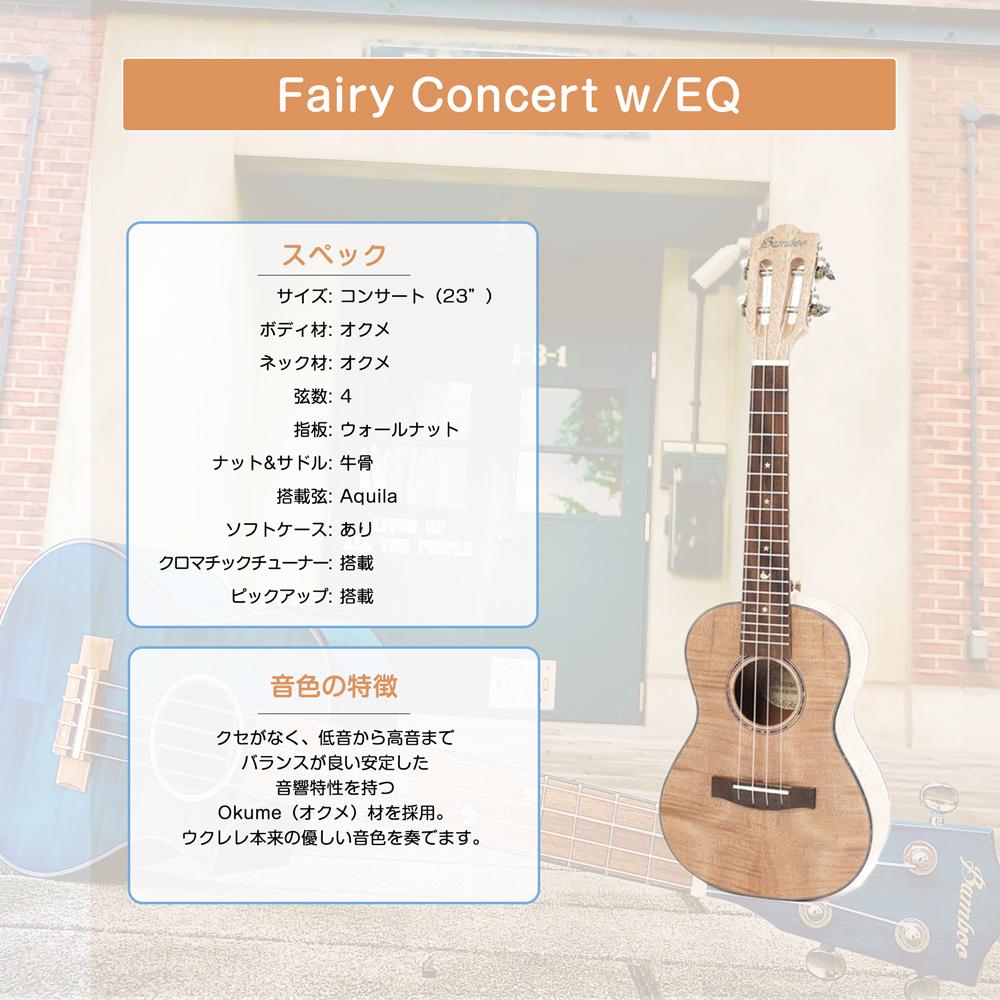 Fairy Concert w/EQ