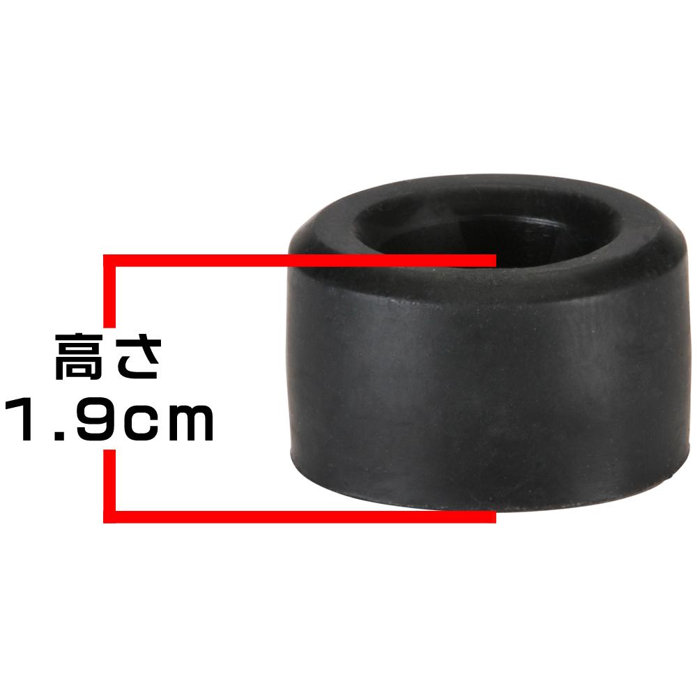 アンプ交換用 ゴム足 Rubber Feet Large 4個セット