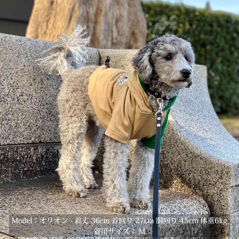 DALMATIAN DOG PARKA BIGE