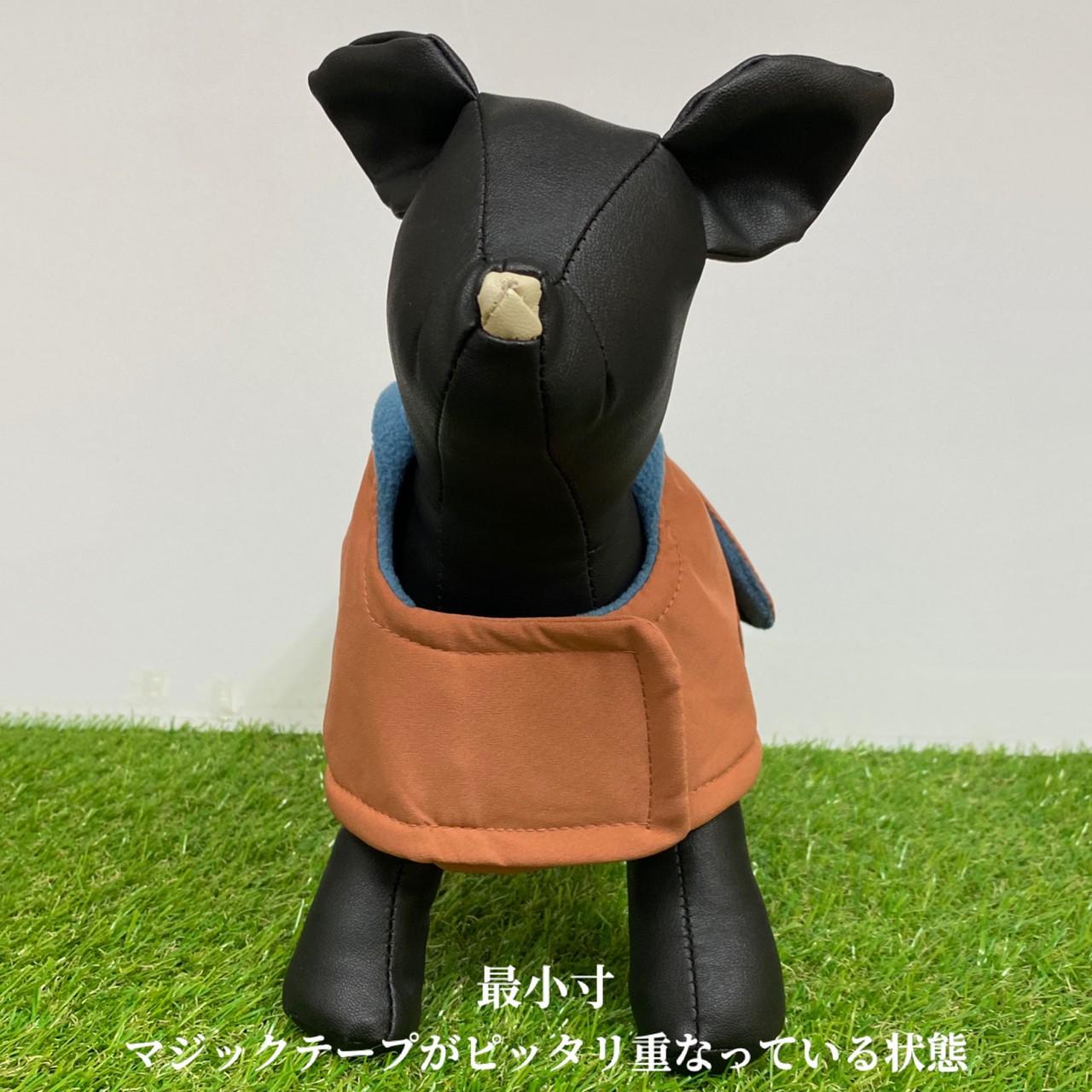 FUTON DOG COAT - BLACK
