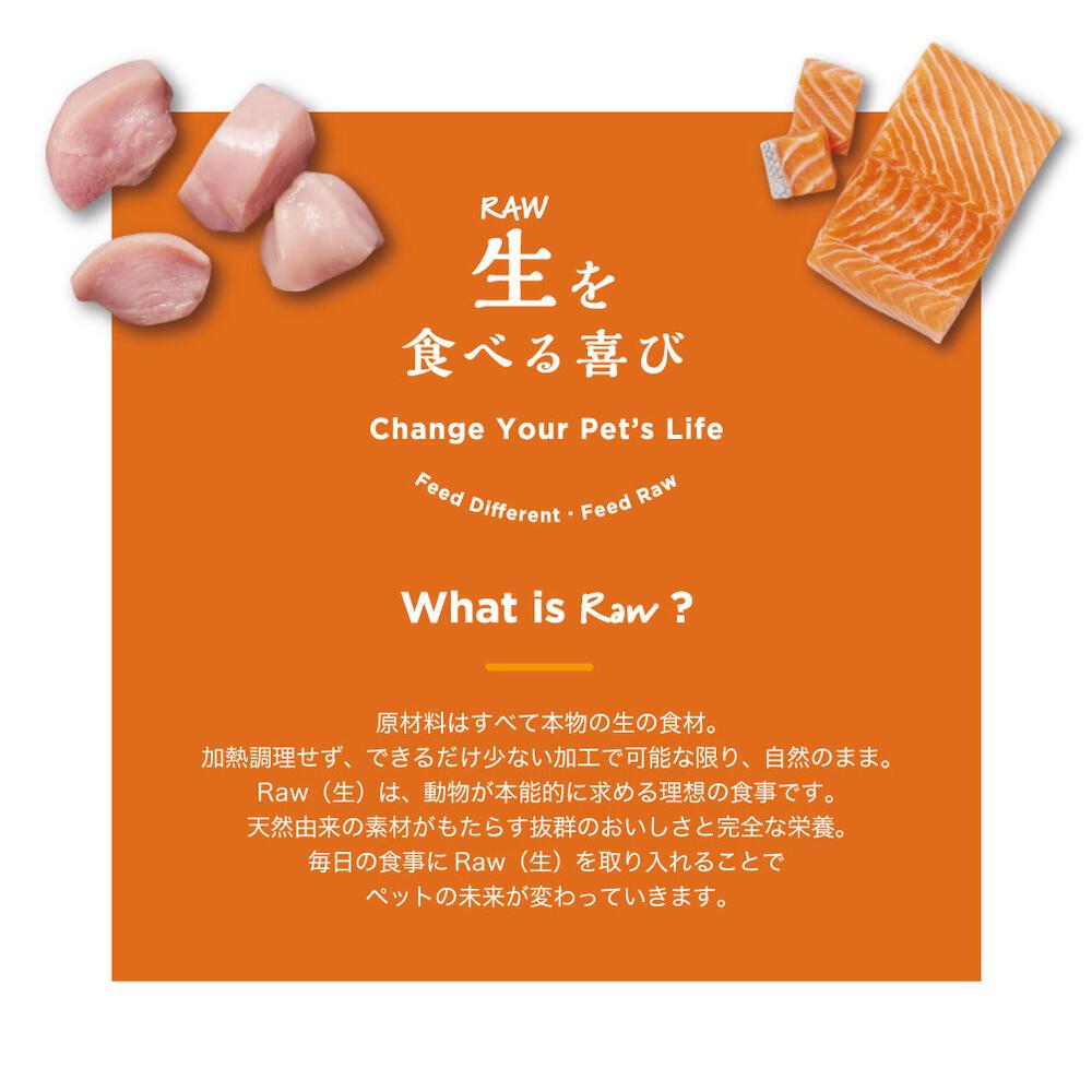 インスティンクト Raw Boost リアルチキン シニア 1.8kg(犬・ドッグ) [正規品]