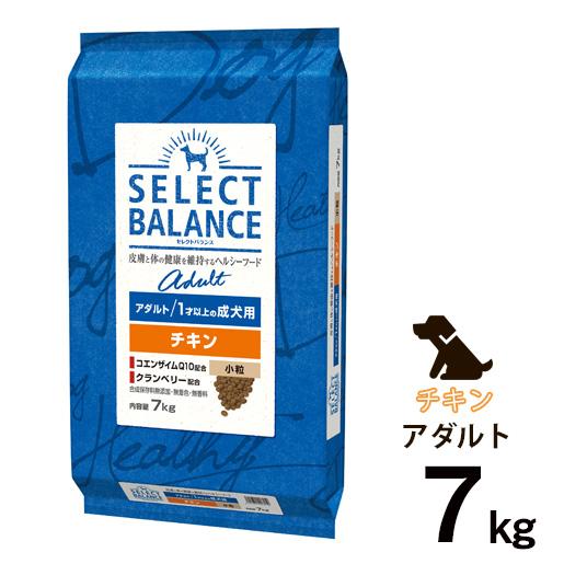 [正規品]セレクトバランス アダルト チキン 小粒 1才以上の成犬用 7kg
