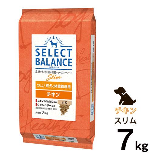 [正規品]セレクトバランス スリム チキン 小粒 成犬の体重管理用 7kg