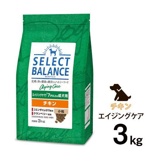 [正規品]セレクトバランス エイジングケア チキン 小粒 7才以上の成犬用 3kg