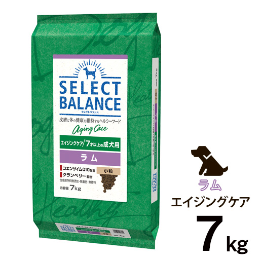 [正規品]セレクトバランス エイジングケア ラム 小粒 7才以上の成犬用 7kg