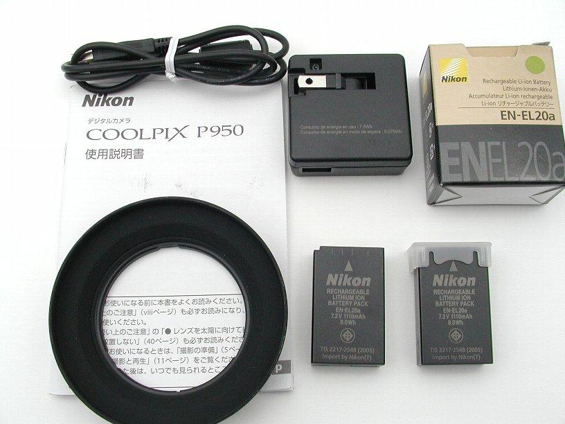 ニコン COOLPIX P950 (1605万画素)