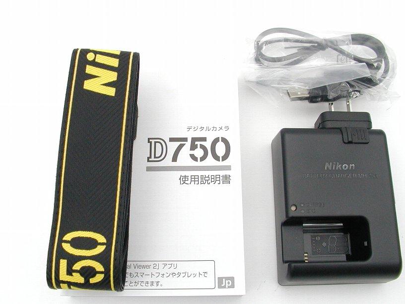 ニコン D750 (2432万画素)