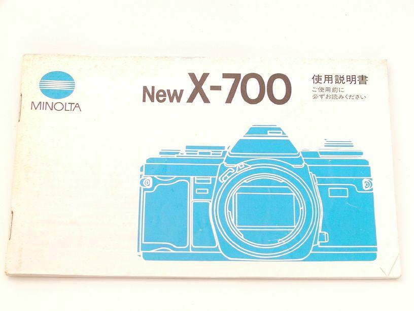 ミノルタ New X-700用取扱説明書