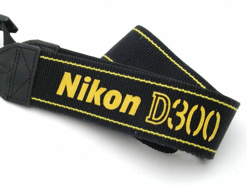 ニコン D300ストラップ
