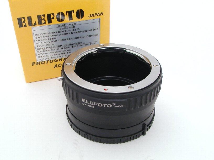 エレフォト ボディNEX-レンズヤシカ・コンタックス マウントアダプター