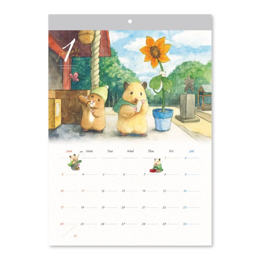 『助六の日常』 カレンダー2021